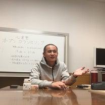 ★【募集中】静岡 オープンカウンセリング 平日夜の部/土曜午前の部の記事に添付されている画像