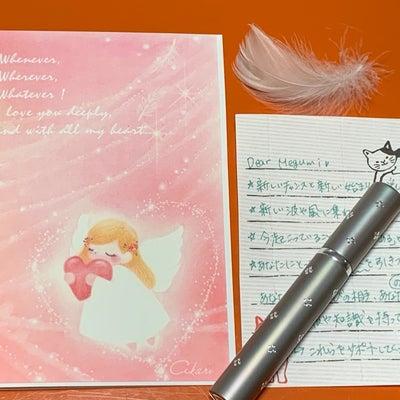 """""""【キャンペーン】*天使からのメッセージカード*""""の記事に添付されている画像"""