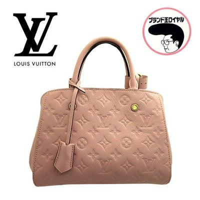 Louis Vuitton ルイヴィトン モンテーニュBB トート ピンク☆の記事に添付されている画像