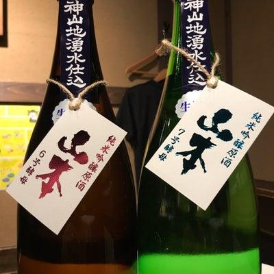 6号vs.7号酵母・本日ニューフェイスのお酒の記事に添付されている画像