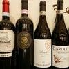 【2月9日(土)】ワイン試飲会は「イタリア特集」です。の画像
