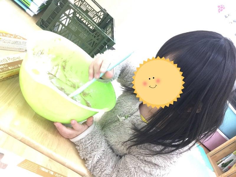 o1306098014347187647 - ☆2019.1.25(金)toiro西谷☆