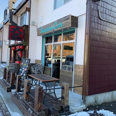 ♪ Sumikko Cafeの記事に添付されている画像