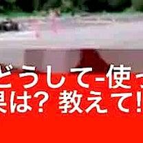 2019-144 アルミ接着剤GM-5520-全日本 学生フォーミュラにて,衝撃の記事に添付されている画像