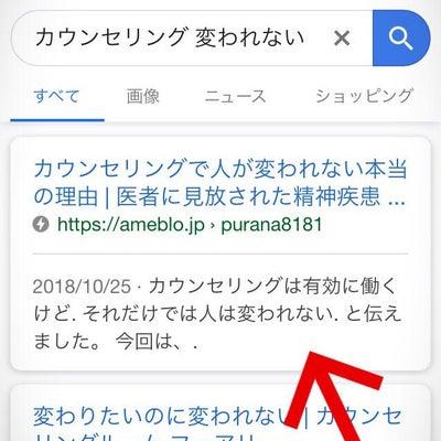 Google検索で「1位」となりました!の記事に添付されている画像