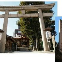 【目黒区】目黒大鳥神社の記事に添付されている画像