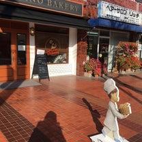 あざみ野散歩〜新しくオープンしたパン屋さん「ASANO BAKERY」の記事に添付されている画像