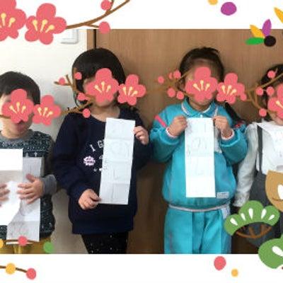 幼児クラス 「かきぞめ」の記事に添付されている画像
