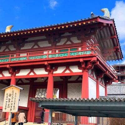 四天王寺 骨董市の記事に添付されている画像