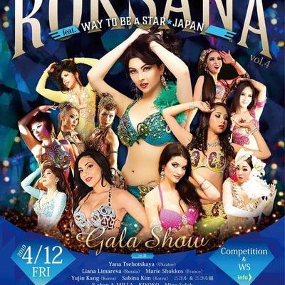4月 ROKSANA vol.4 feat. WAY TO BE a STAR の記事に添付されている画像