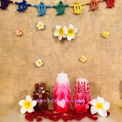 バレンタインキャンドルの記事に添付されている画像
