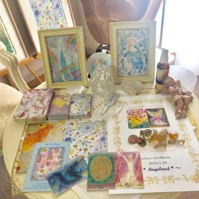 愛と光と豊かさが広がる「女神アバンダンティア」の遠隔セッションの記事に添付されている画像