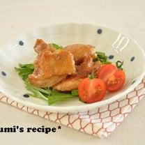 ごはんに合う!お弁当おかずにもなるストックおかず「鶏肉のみそ漬け焼き」の記事に添付されている画像