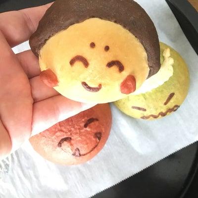 稲美町キッチンふぁーみんさんで節分パン作り行ってきました(*´꒳`*)の記事に添付されている画像