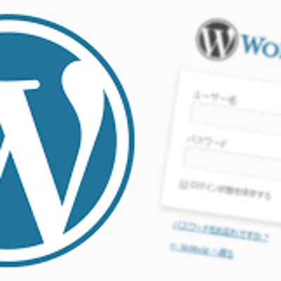 WordPressの悩ましい現状の記事に添付されている画像