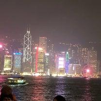 香港を旅する その④ 香港の風景の記事に添付されている画像