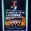 昨日、小泉元首相も来ていましたの画像