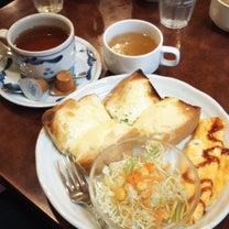 ◆朝ごはん◆昔ながらの喫茶店 友路有 (トゥモロー) @浅草の記事に添付されている画像
