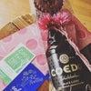 今年のバレンタインデーは…♡の画像