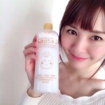 ★ぷるぷるお肌、うるおう たまご化粧水♡★の記事に添付されている画像