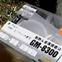 2019-149 肉盛り接着パテ=GM-8300で補強,ステンレスもサビ気味、腐の記事に添付されている画像