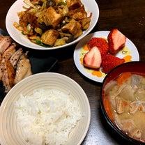 ご飯〜の記事に添付されている画像