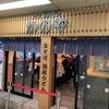 新橋「かのや 新橋駅構内店」の画像