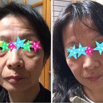 今年こそマイナス5歳!!顔ヨガ講座の記事に添付されている画像