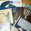 「英語絵本読み聞かせ」ボランティアをさせていただきました。の画像