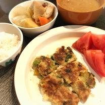 夕飯☆塩肉じゃがの記事に添付されている画像