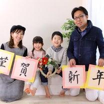 福山市 フォトスタジオ 撮影レポート ファミリー 兄妹の記事に添付されている画像