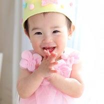 福山市 フォトスタジオ 撮影レポート 1歳 バースデー 女の子の記事に添付されている画像
