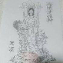 2/20満月 瀨織津姫一斉遠隔ヒーリングのご案内の記事に添付されている画像