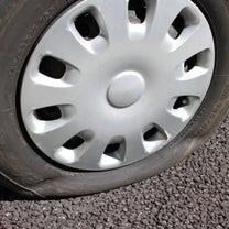車のパンク・・・!?そのときあなたは?の記事に添付されている画像