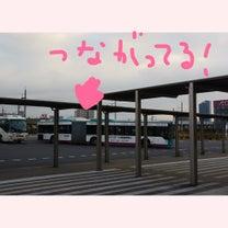 初めての母子二人旅in東京☆2日目①~カンドゥー1部~の記事に添付されている画像