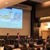 「SDGs全国フォーラム2019」開催の画像