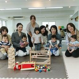 画像 2月23日(火・祝)0・1歳のおもちゃと絵本を学ぶベビートイ2級講座オンライン の記事より 9つ目
