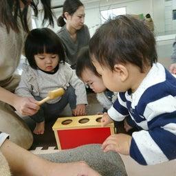 画像 2月23日(火・祝)0・1歳のおもちゃと絵本を学ぶベビートイ2級講座オンライン の記事より 2つ目