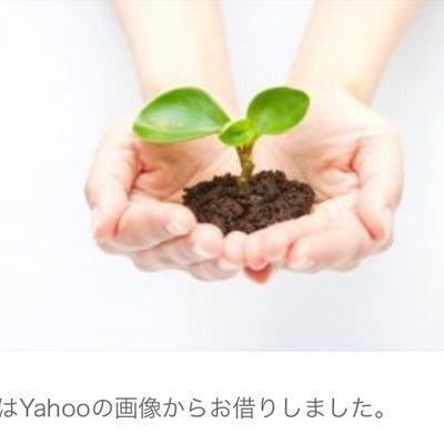 岡山県知事さん、二宮くんに会ってから嵐ファンに❣️の記事に添付されている画像
