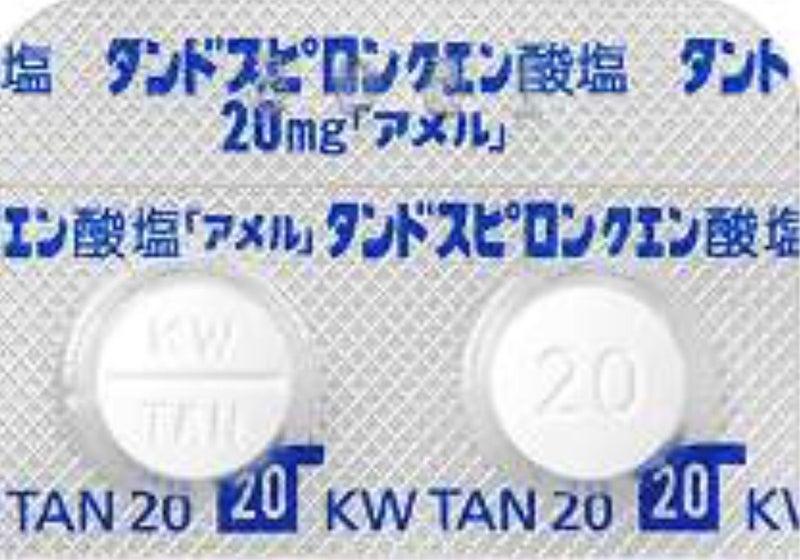 酸 タンドスピロン クエン 医療用医薬品 :