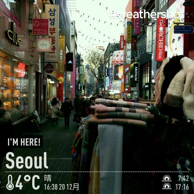 65297f3422ad 私たちが滞在した期間はソウルの冬にしては暖かく過ごしやすい陽気で本当に助かりました 爆笑
