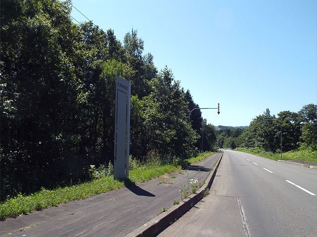 枝幸町 北緯45度国際広場 | 北海道応援のブログ