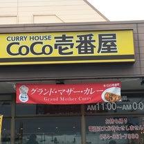 広島と言えば牡蠣じゃけんの記事に添付されている画像