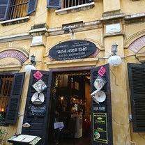ホア・アン・ダオ(サクラ)にてホイアン4大名物料理を食べるの記事に添付されている画像