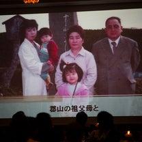 ホテルニューオータニ 東京 AZALEA(アッザレーア)での結婚式 Part4の記事に添付されている画像