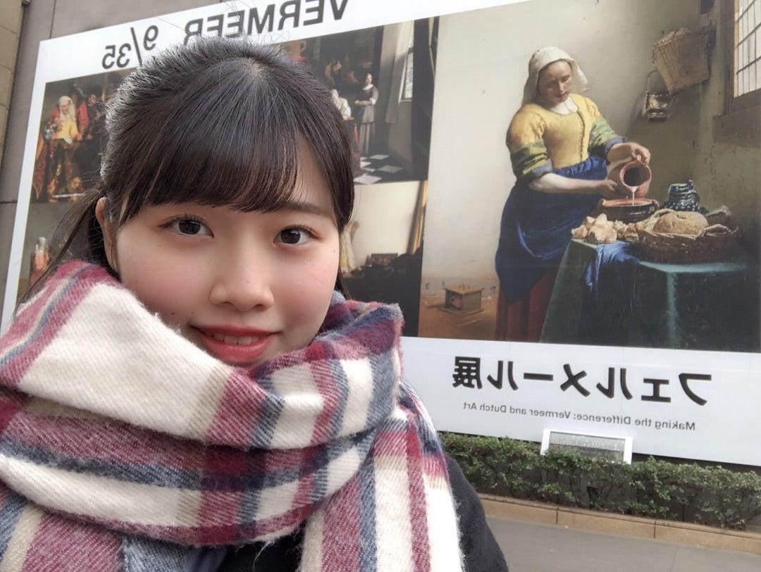 小林萌花「フェルメール展へ行きました。昔から、母と美術展に行くのが好きで気になる美術展が開催されるとよく行くのです」