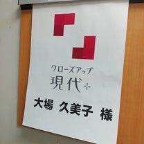 ピンポンパンポ〜ン@テレビ番組再放送編の記事に添付されている画像