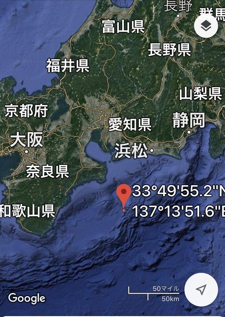 地震 グラグラ