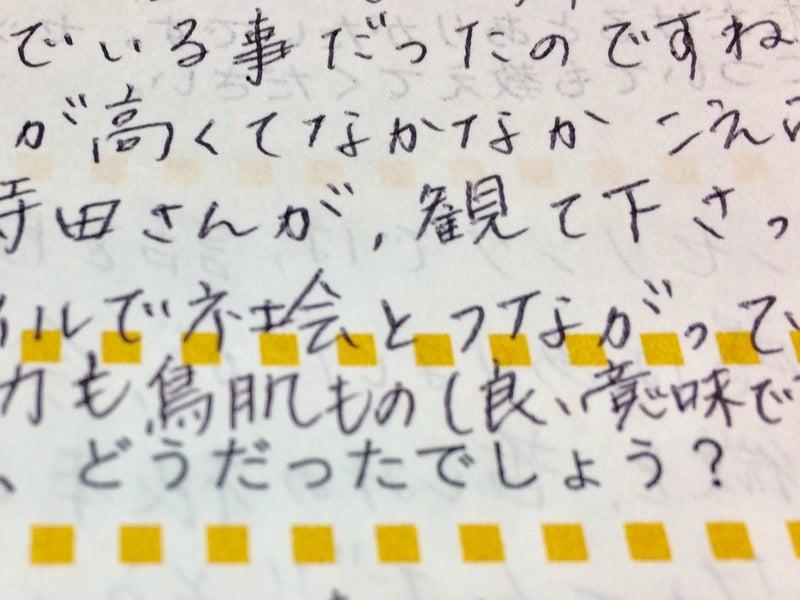 IMG_6596.jpg