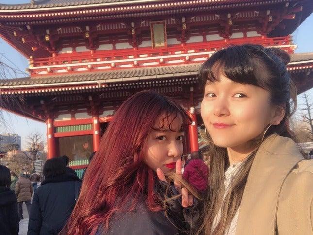 元モーニング娘。光井愛佳が一時帰国 | オレンジの園に